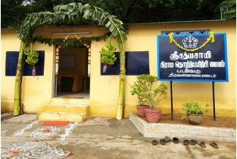 Rural Vocational Training Centers