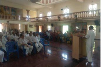Prashanthi Seva Conference