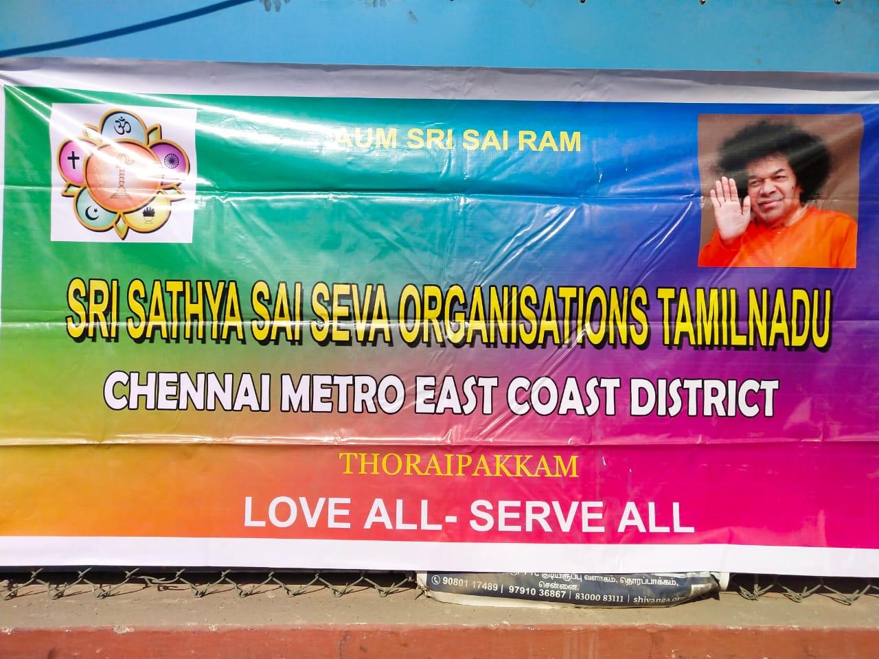 Inauguration of Sri Satha Sai Seva Samithi, Thoraipakkam, Chennai Metro East Coast