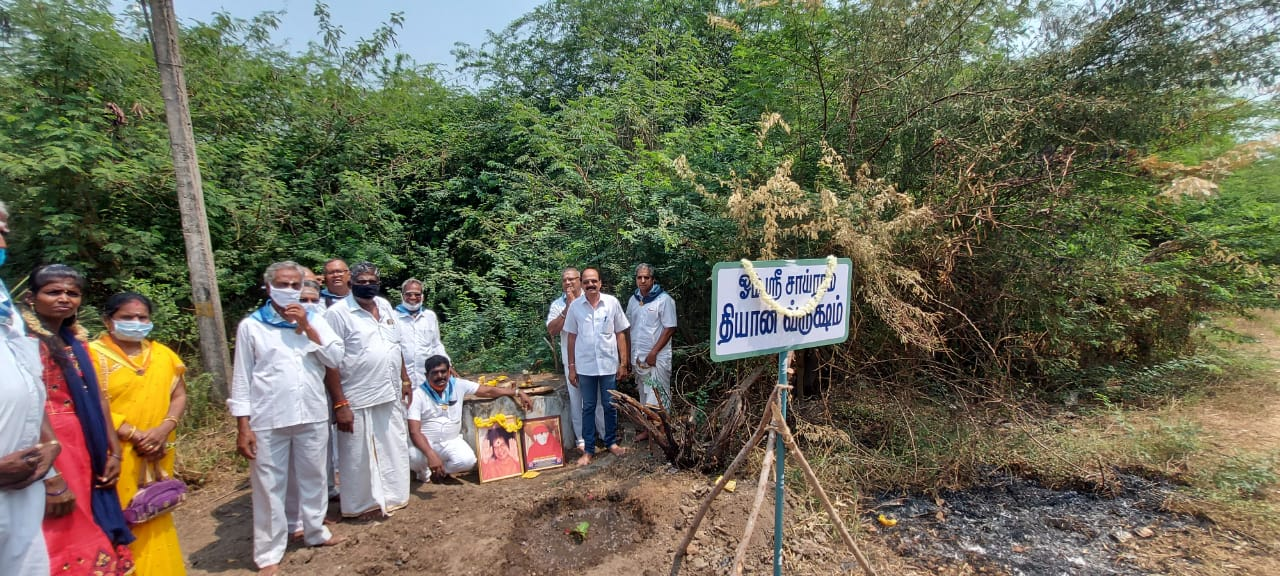 Planting of the Holy Vata Vruksha Sapling ~ Tiruvallur District, Chennai Metro