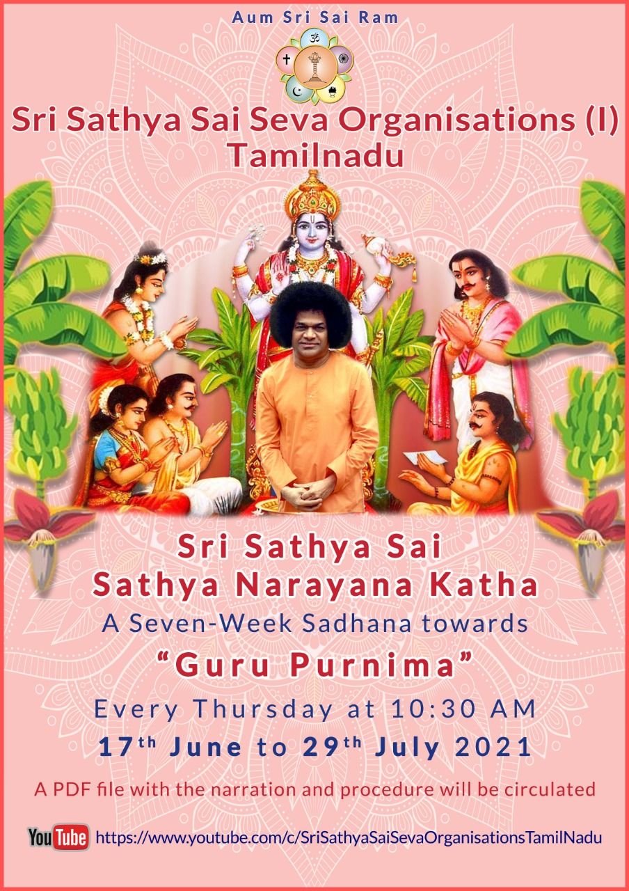 A Seven Week Sadhana towards Gurupurnima (Every Thursday)